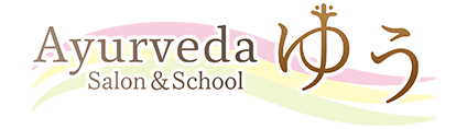 アーユルヴェーダ  ロゴ