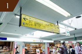 妊活 マタニティマッサージ 西新井駅からの道1