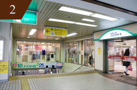 妊活 マタニティマッサージ 西新井駅からの道2