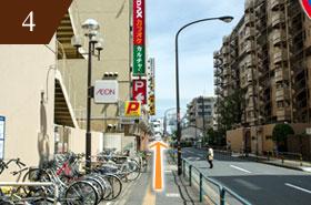 妊活 マタニティマッサージ 西新井駅からの道4
