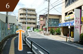 妊活 マタニティマッサージ 西新井駅からの道6